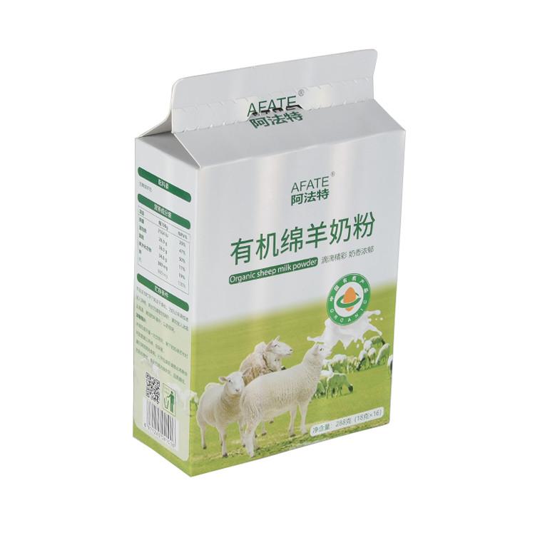 2020 hot sell recycled food box custom printed paper boxes milk powder packaging box