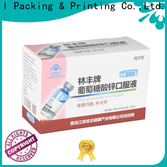 Well Packing & Printing pharma box customized design manufacturing