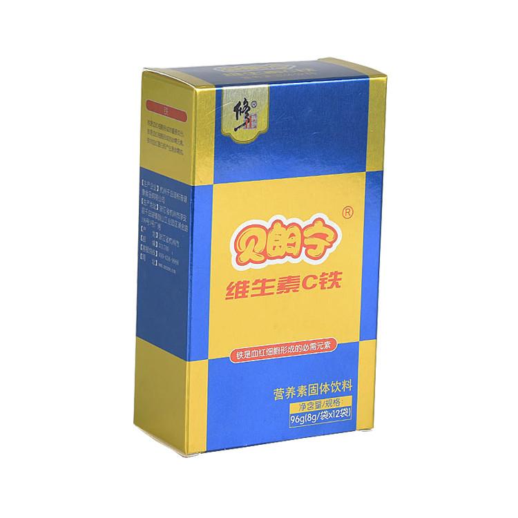 Best Selling Custom Design Cardboard  Carton Paper Packaging Box for food