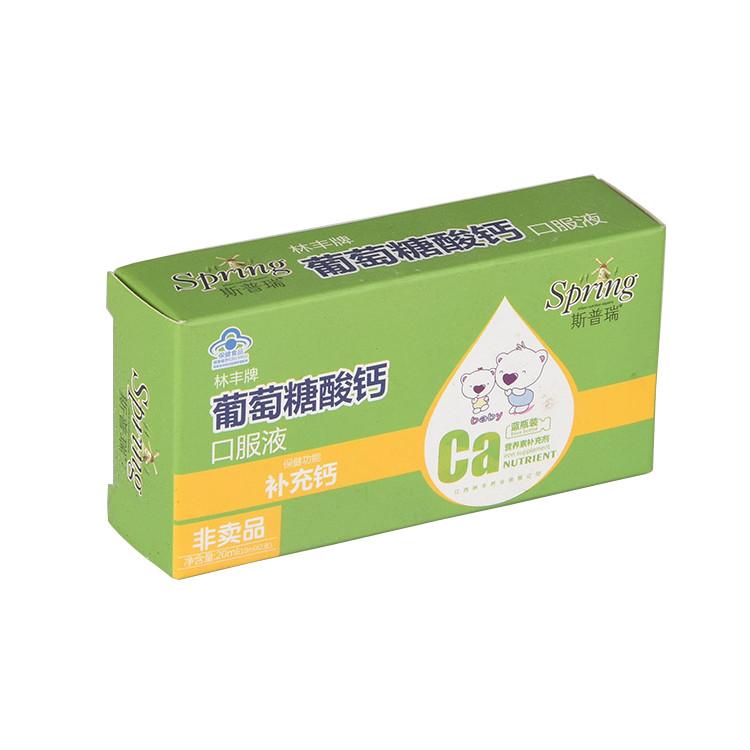 2020 Top Selling Paper Square Medicine Packaging Box Medicine Storage Box